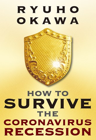 How to Survive the Coronavirus Recession