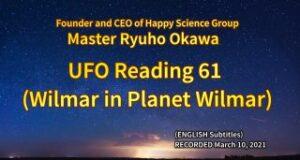 UFO Reading 61 (Wilmar in Planet Wilmar)