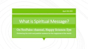 Happy Science Eye -What is Spiritual Message?