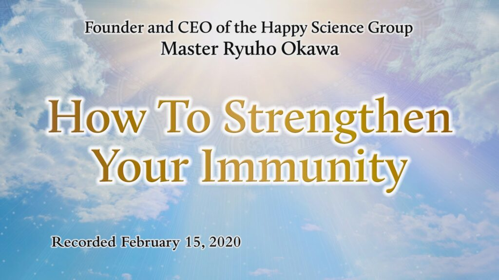 How to Strengthen Your Immnunity