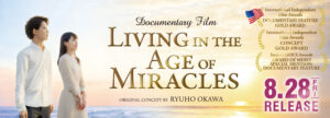 """The documentary film, """"Living in the Age of Miracles"""""""