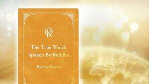 True Words Spoken by Buddha