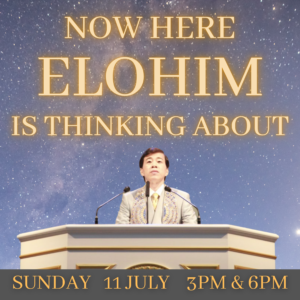 El Cantare Celebration of the Lord's Descent Lecture - Now Here Elohim Is Thinking About
