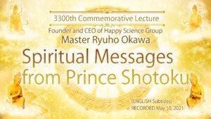Spiritual Messages from Prince Shotoku