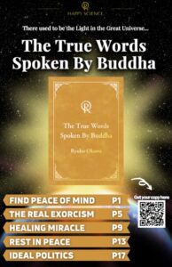 The True Words Spoken by Buddha Booklet Front