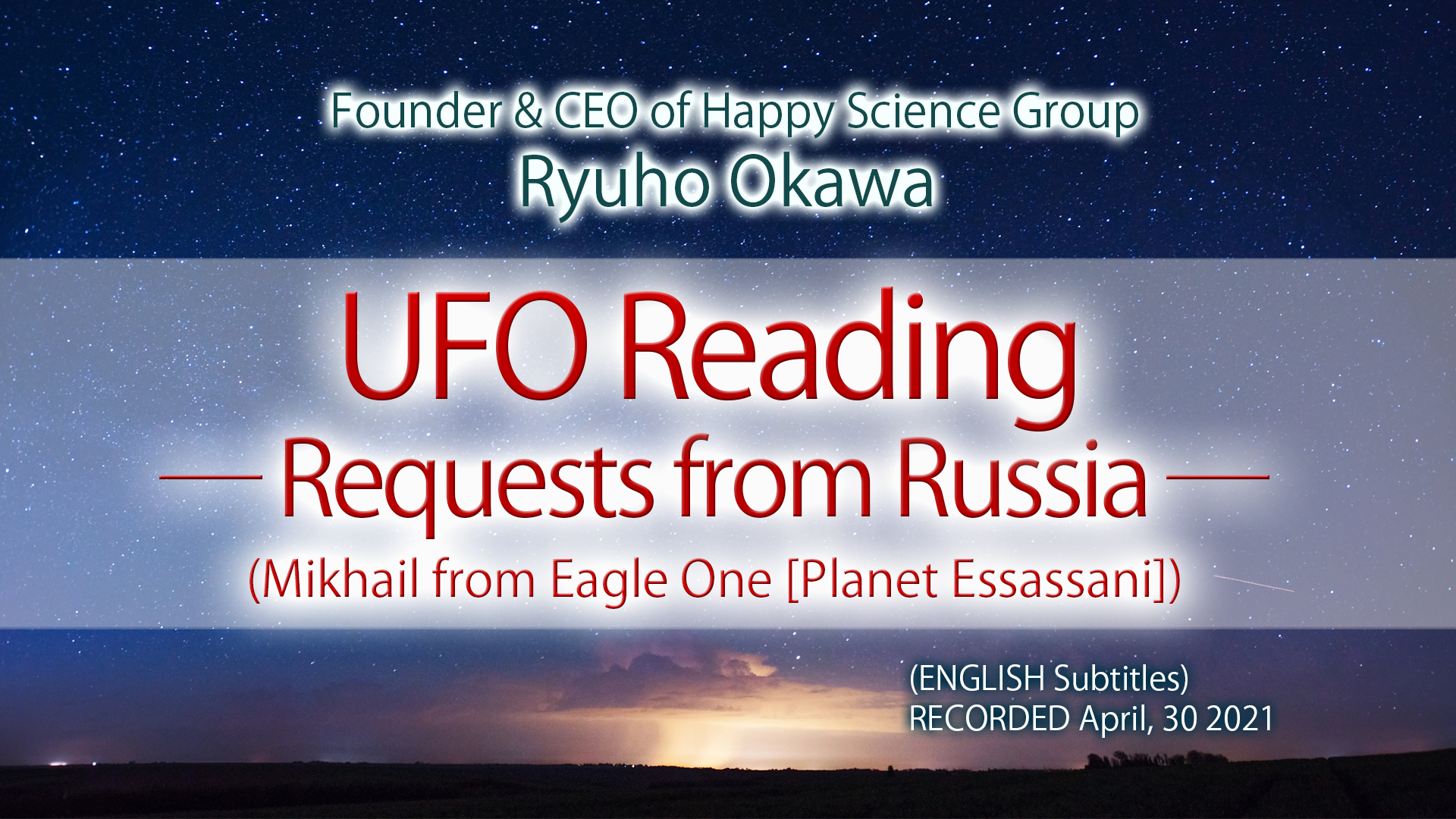 UFO Reading - Requests from Russia -(Mikhail from Eagle One [Planet Essassani]