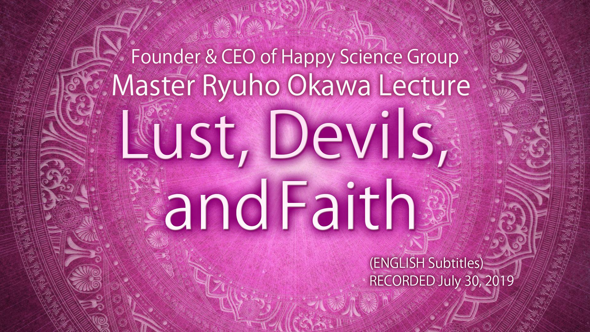 Lust, Devils, and Faith