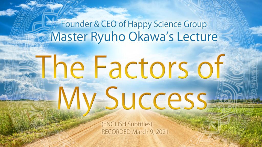 The Factors of My Success