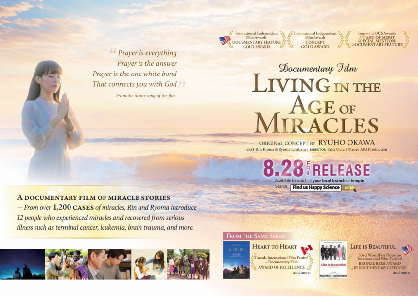 Living in the age of miracles