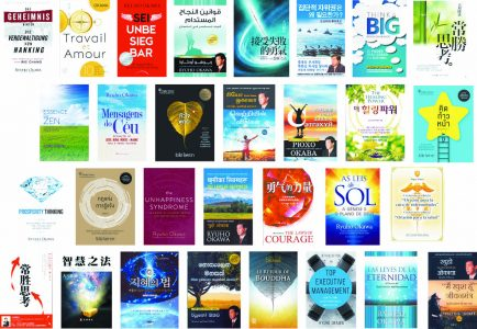 happy science foreign books