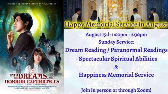 Sunday Service Dream Reading Paranormal Readings - Spectacular Spiritual Abilities & Happiness Memorial Service Ritual Prayers 100pm - 230pm (1)