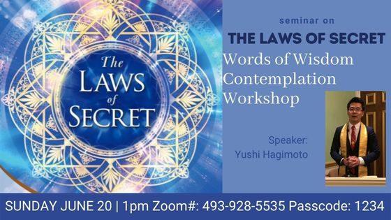 Sunday_Service_62021_LOSecret_Words_of_Wisdom_Seminar_1_560x