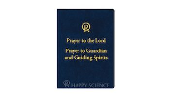 Prayer to the Lord Prayer to Guardian and Guiding Spirit