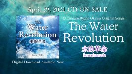 the water revolution release