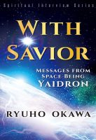 message from space being YAIDRON